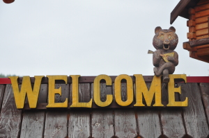 Misha, the Russian bear welcomes us to Gubakha!